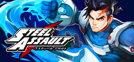 Steel Assault Free Download PC Game