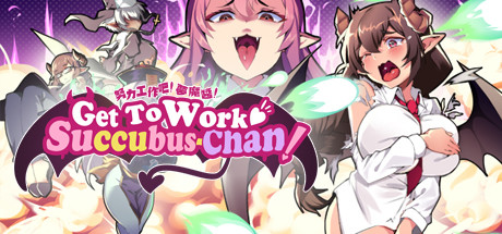 Get To Work Succubus Chan Free Download PC Game