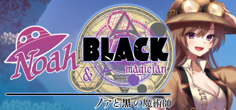 Noah And Blackmagician Free Download PC Game