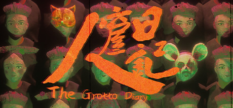 The Grotto Diary Free Download PC Game