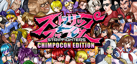 Strip Fighter 5 Free Download PC Game